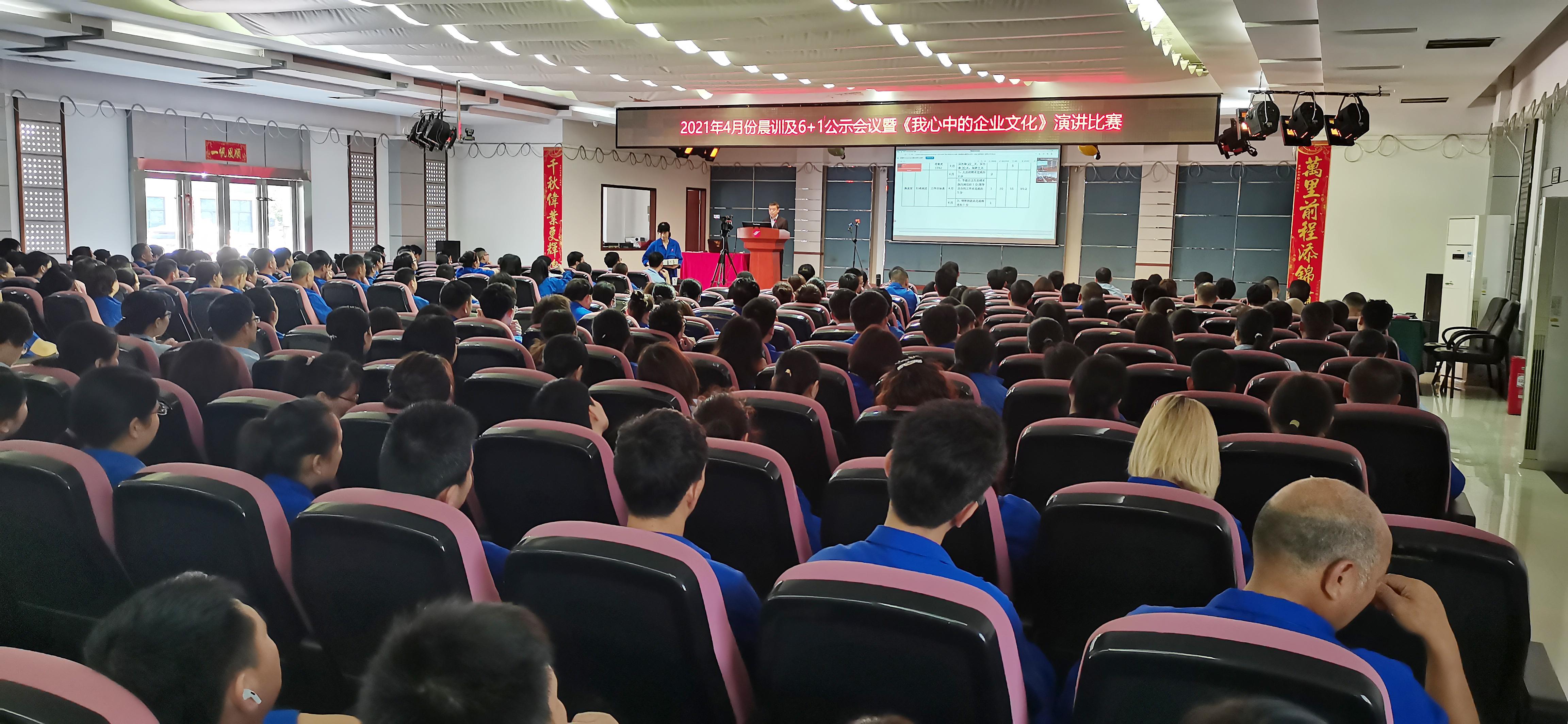 """新泉新林举办""""我心中的企业文化""""演讲比赛——""""企业文化学习年""""系列活动报道之五"""