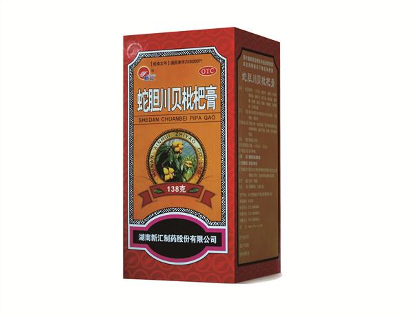 蛇胆川贝枇杷膏【138g】